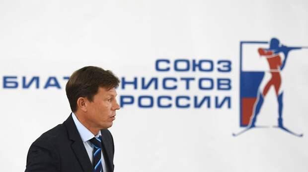 СБР выступил с заявлением по поводу запрета российской символики на чемпионате мира