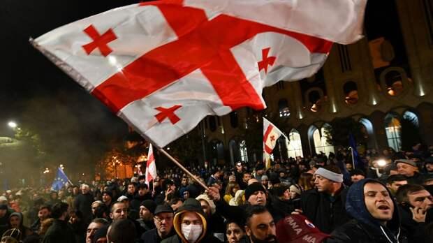 Грузия пригрозила Лаврову массовыми протестами