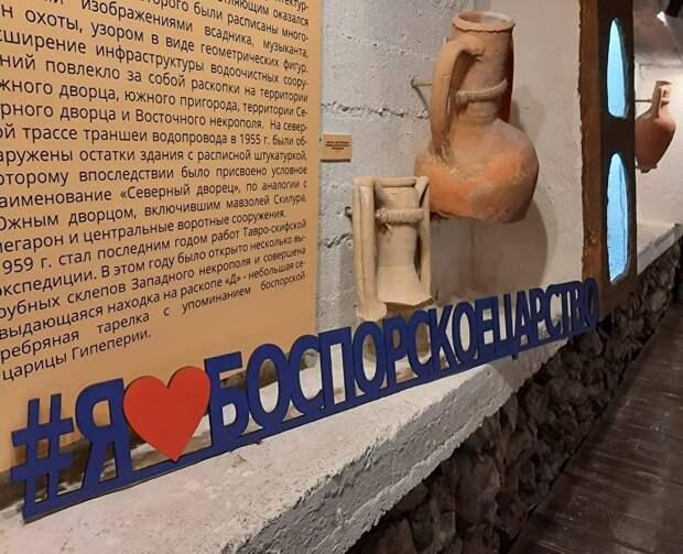 #ЯлюблюБоспорскоецарство: видео флешмоба в Симферополе