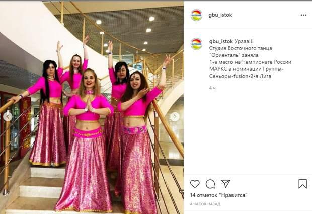 Танцовщицы центра «Исток» заняли первое место на соревновании