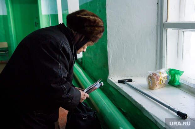 Воронежские пенсионеры обвинили власть в слишком маленьком повышении пенсии.