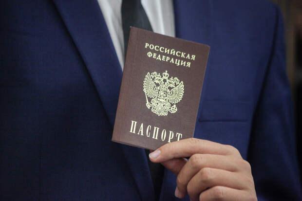Срок действия российских паспортов могут изменить