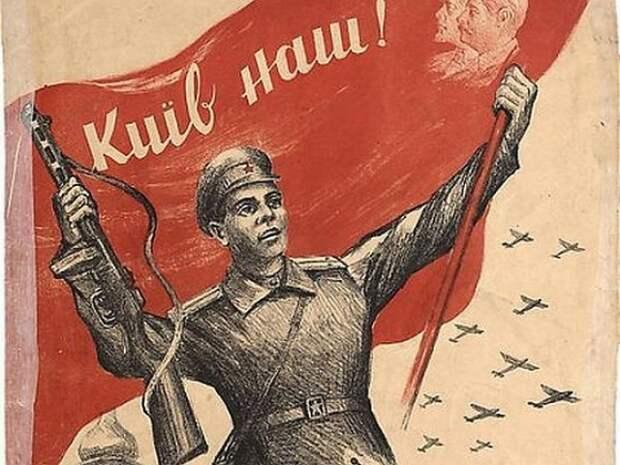 Фрагмент советского плаката 1943 года.