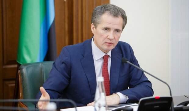 ВБелгородской области подвели итоги работы Гладкова запервые 100 дней