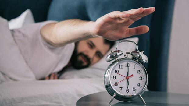 Специалист рассказал о будильнике, с которым невозможно проспать