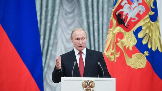Путин рассказал, вчем заключается национальная идея России