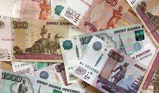 Житель Ростовской области взял кредит на2млн руб иотдал мошеннику