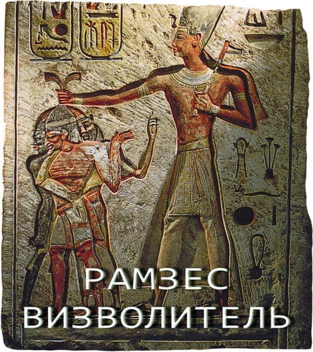Против Песахобесия