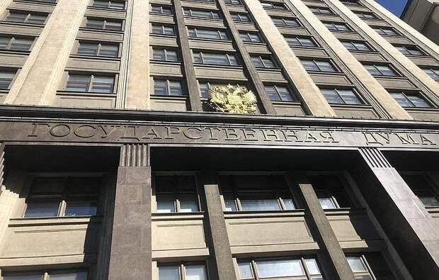 """На фасад здания Госдумы вернули букву """"А"""""""