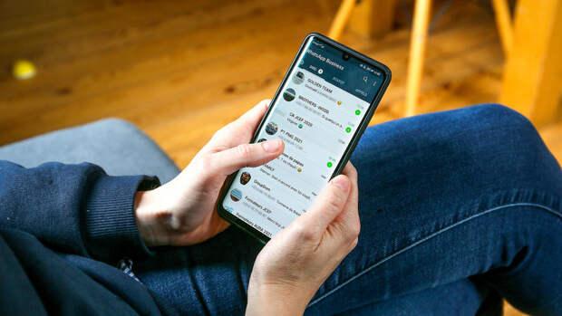 Мошенники используют схему обмана под видом изменения политики WhatsApp