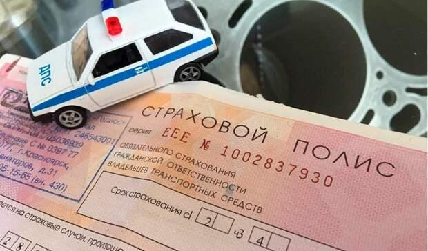Предупреждение и отстранение: как бороться с водителями, которые ездят без ОСАГО