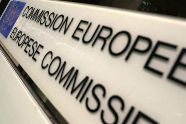 Еврокомиссия ЕК Северный поток-2