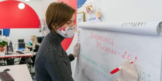 Сергунина рассказала о развитии волонтерского движения в Москве. Фото: В. Новиков mos.ru