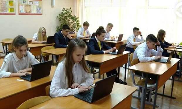 Пензенские школьники присоединились ко всероссийской онлайн-олимпиаде
