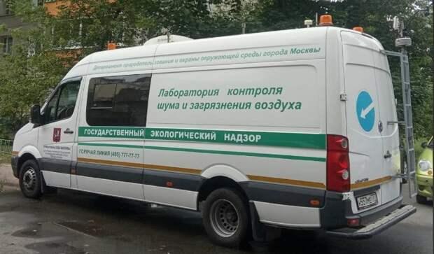В Марьине пробы воздуха взяла передвижная эколаборатория