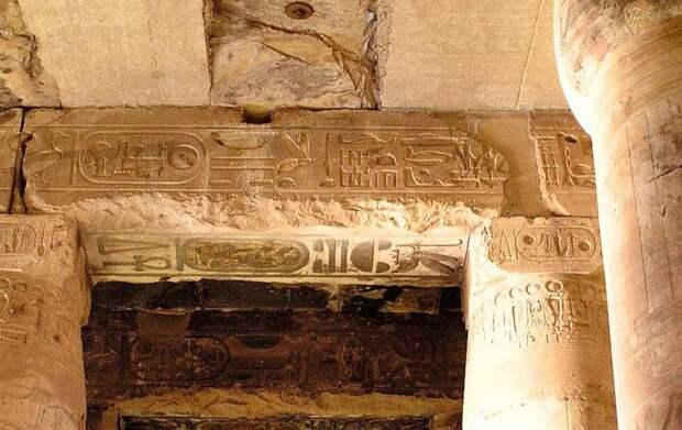 Дешифровка египетских иероглифов