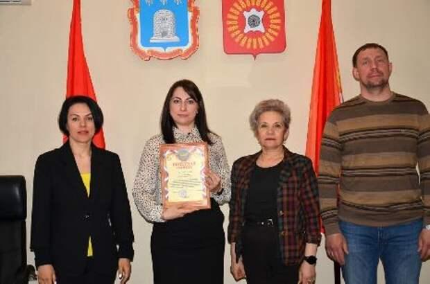 В Рассказово наградили работников органов местного самоуправления