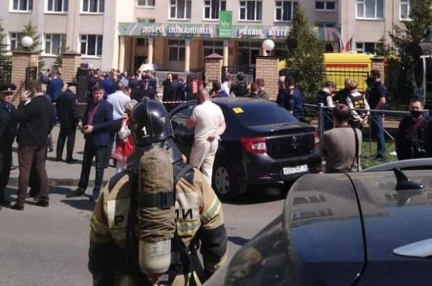 В Казани за лето планируют отремонтировать школу, где произошла стрельба
