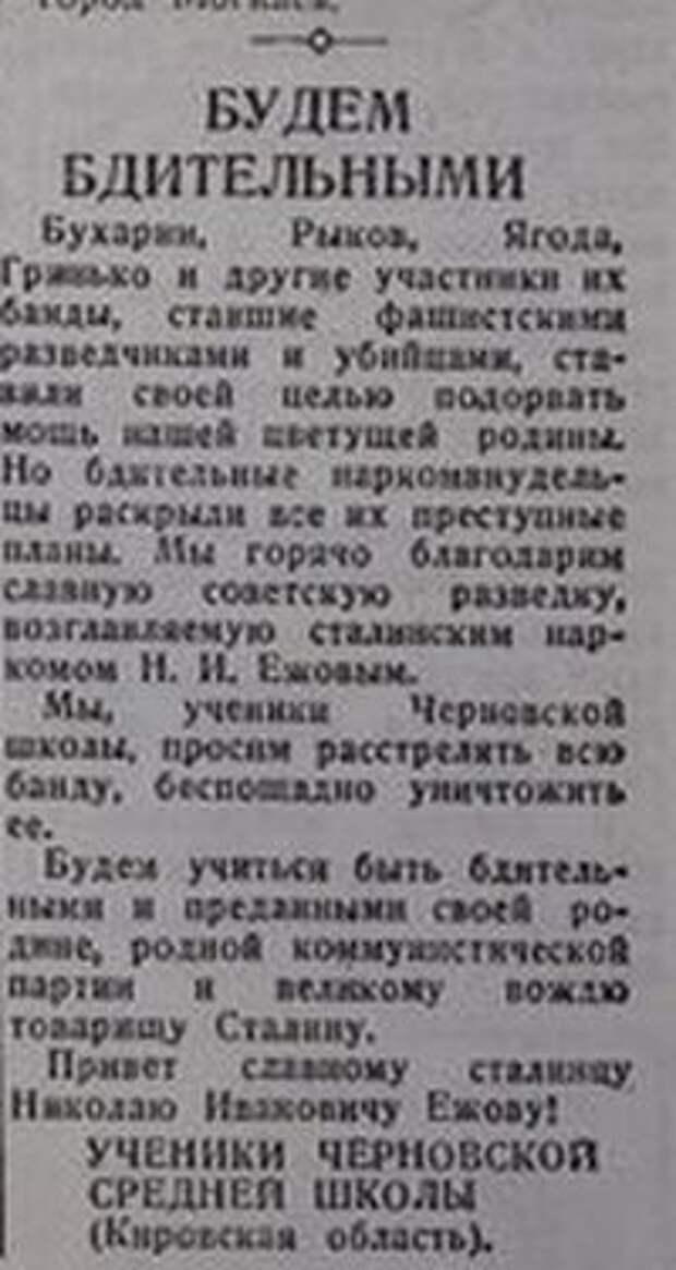 Суровые советские дети считают отцом Сталина и требуют расстрелов