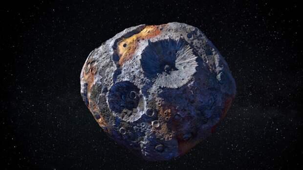 Астероид стоимостью в тысячи раз большей мировой экономики назвали «грудой мусора»