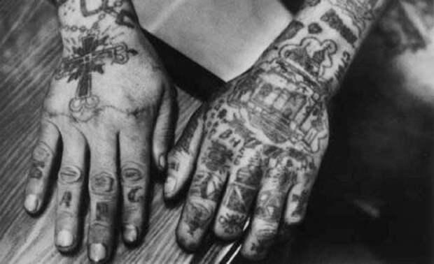 Лихие – 90е : почему блатные «гнут пальцы» и откуда происходит этот жест и его значение.