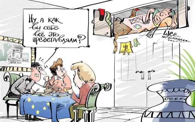 Евросоюзу окончательно надоело возиться с Украиной – слишком уж тупа «ученица»