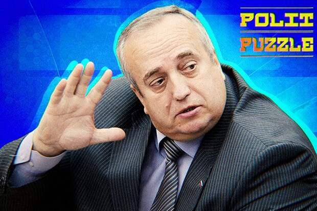 Клинцевич рассказал о последствиях попытки Запада проверить РФ на прочность