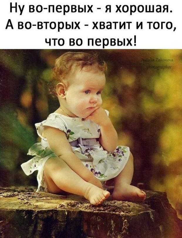 - Не понимаю девушек, которые надевают крошечные мини-юбки...