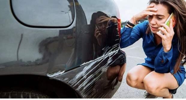 Пешеход поцарапал машину и обещает возместить ремонт позже. Почему не стоит ему верить?