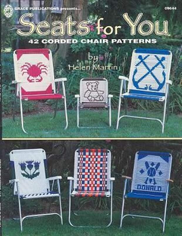 переделка стульев