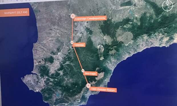 Власти Крыма оценили идею построить канатную дорогу от Симферополя до Ялты