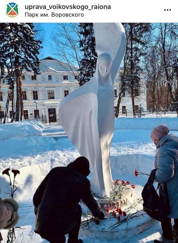 В Войковском почтили память павших в боях защитников Отечества