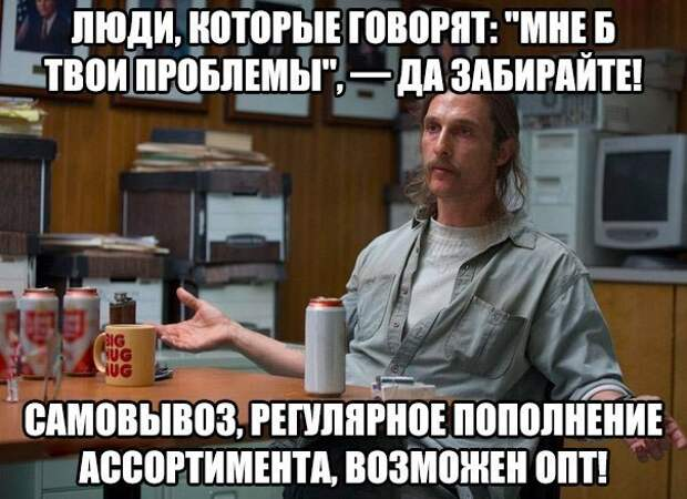 HcuSCOyoYPo
