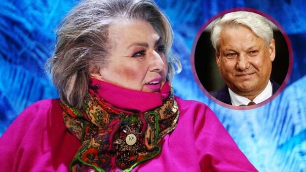 Тарасова почтила память Ельцина в день его 90-летия
