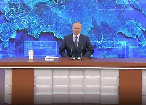 Президент Путин: Начинаем слезать с «нефтяной иглы» - 70 процентов доходов в бюджет не за счёт нефти и газа