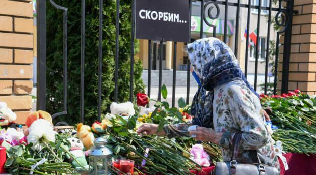 «Слышу стреляет, стреляет...»: ученик рассказал о нападении на казанскую школу (ВИДЕО)