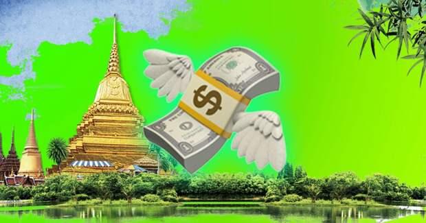Таиланд назвал условия для въезда туристов. Поехать смогут только миллионеры