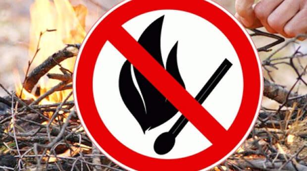 В МЧС предупредили крымчан об опасной погоде