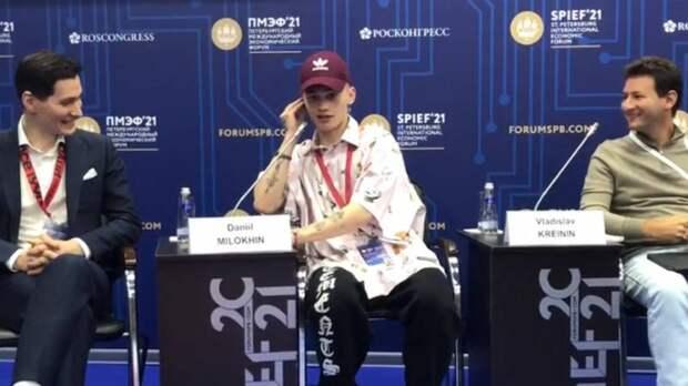 Преступление против человечности: Даня Милохин – новый «маяк» для молодежи