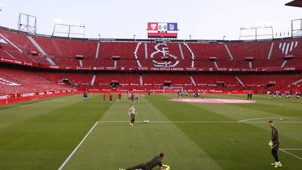 «Севилья» осудила европейские клубы за создание Суперлиги
