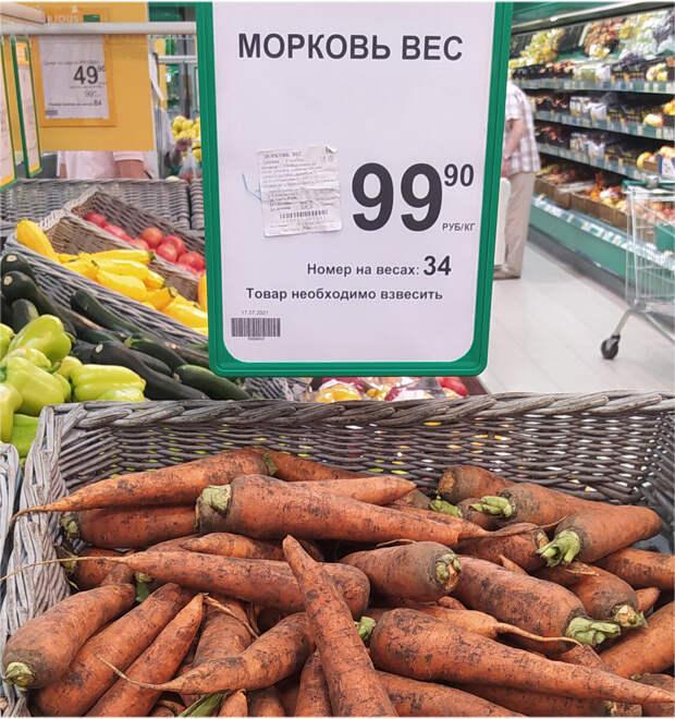 Кто в России ест бананы – тому приговор от Стерлигова/Я не хочу слышать оскорбления в свой адрес, куда пожаловаться