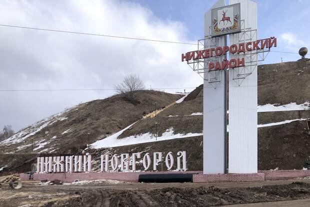 Знак «Нижний Новгород» и стелу на Благовещенской площади демонтируют