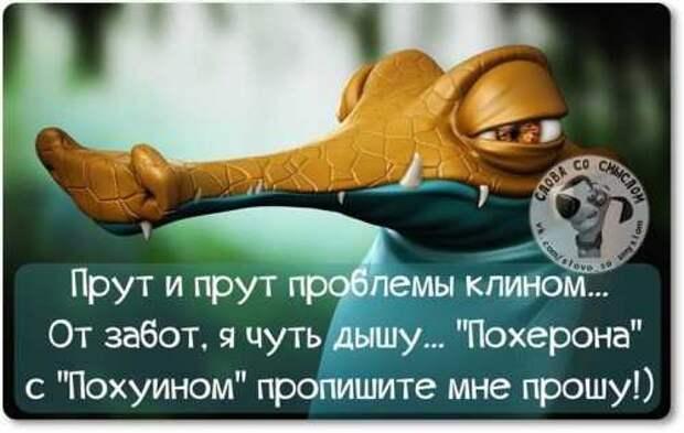 5402287_1425214710_voskresnovesenniefrazyvkartinkah9 (500x317, 20Kb)