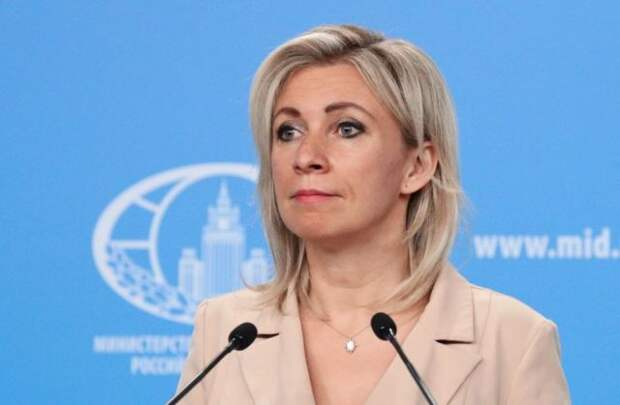 Захарова призвала выработать общие нормы регулирования интернет-платформ