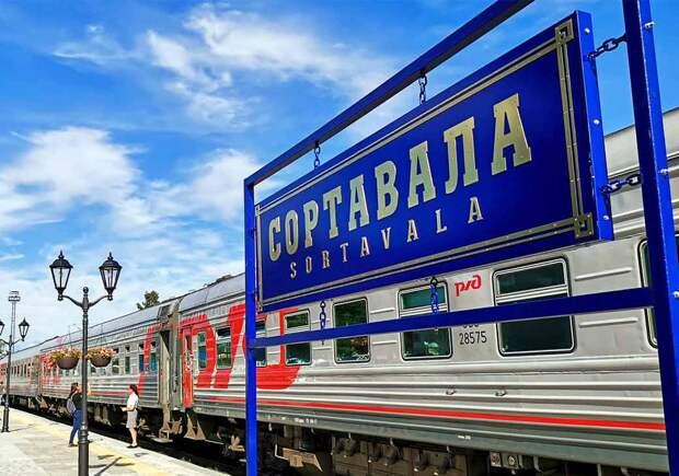 РЖД гонят пассажиров на «севера». Холдинг открывает новое туристическое направление в Карелию