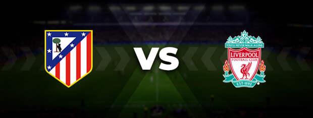Атлетико — Ливерпуль: прогноз на матч 19 октября 2021, ставка, кэффы