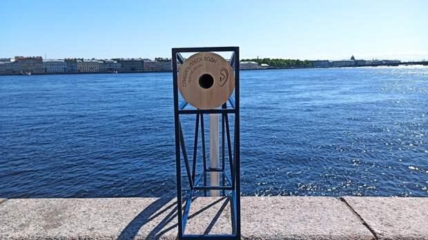 """Жители и гости Петербурга теперь могут услышать Неву с помощью """"Водофона"""""""