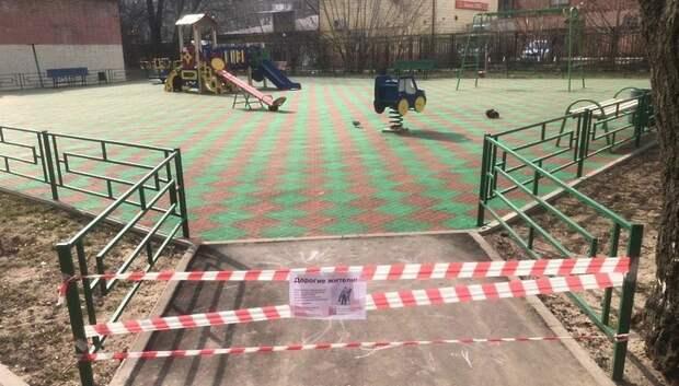 Вандал срывал предупреждающие ленты с детских площадок в Красной Горке