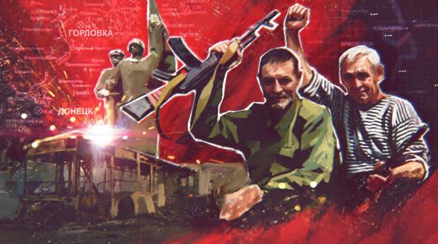 В случае наступления ВСУ на Донбасс РФ приготовила масштабный план по принуждению Украины к миру