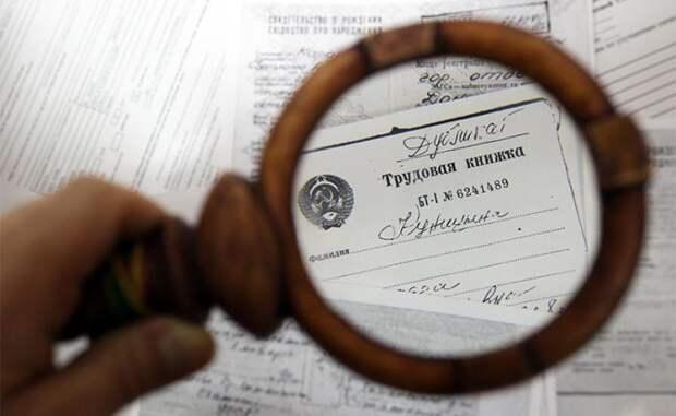Пенсионная реформа: Еще ни одно правительство так не глумилось над своим народом